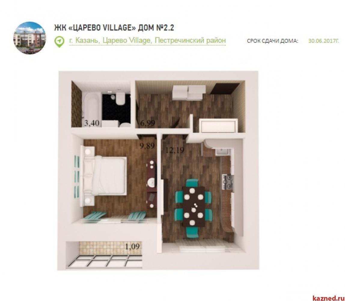 Продам 1-комн.квартиру ЖК Царево Vilage, 33.68 м2  (миниатюра №1)