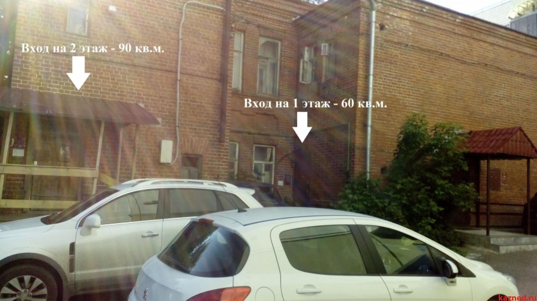 Офис 60 кв.м. ул. Лесгафта (миниатюра №5)