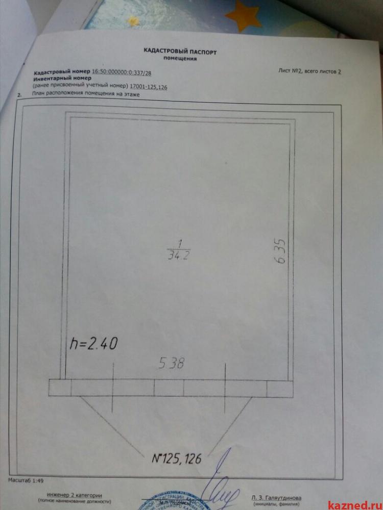 Продажа  гаража Сафиуллина, 17Б, 34 м² (миниатюра №2)