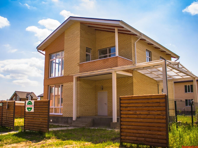 Продажа  дома Каштановая,48, 127 м² (миниатюра №4)