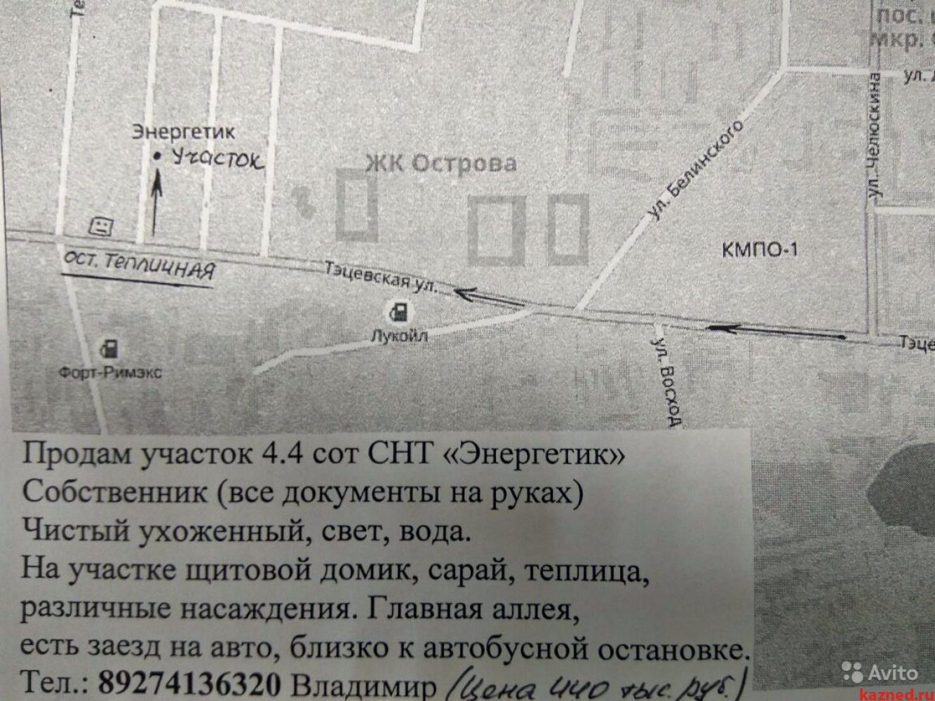 Продажа  участка Тэцевская, 4 сот.  (миниатюра №1)