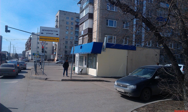 Продажа  офисно-торговые декабристов 100, 65 м² (миниатюра №4)