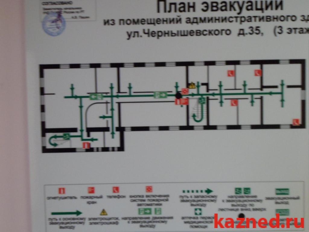 Продам офисно-торговое помещение Чернышевского,35, 1216 м2  (миниатюра №3)