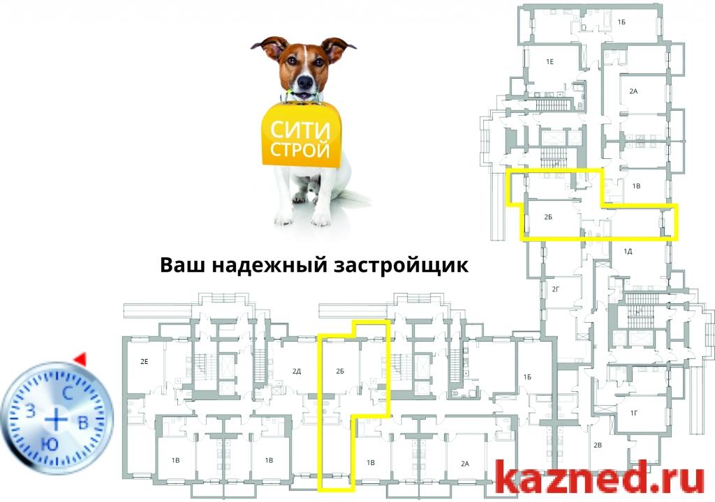 Продажа 2-к квартиры Камая, д.8, 1 очередь, 74 м2  (миниатюра №3)