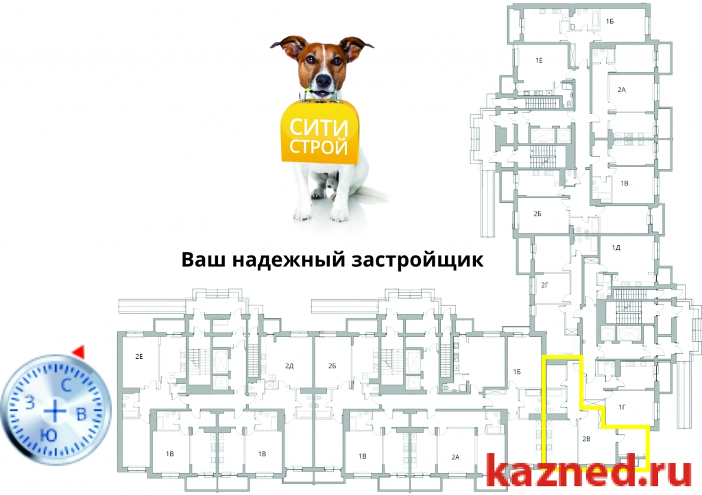 Продажа 2-к квартиры Камая, д.8, 1 очередь, 70 м2  (миниатюра №2)
