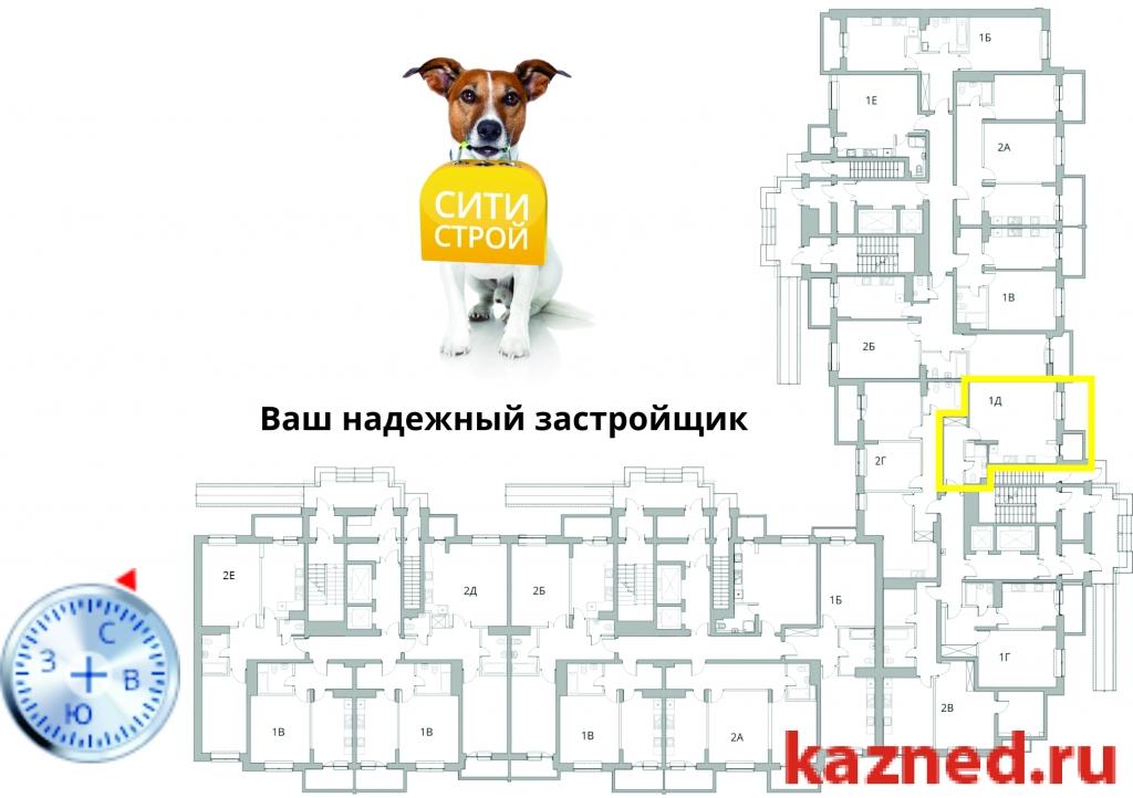 Продажа 1-к квартиры Камая, д.8, 1 очередь, 49 м²  (миниатюра №2)