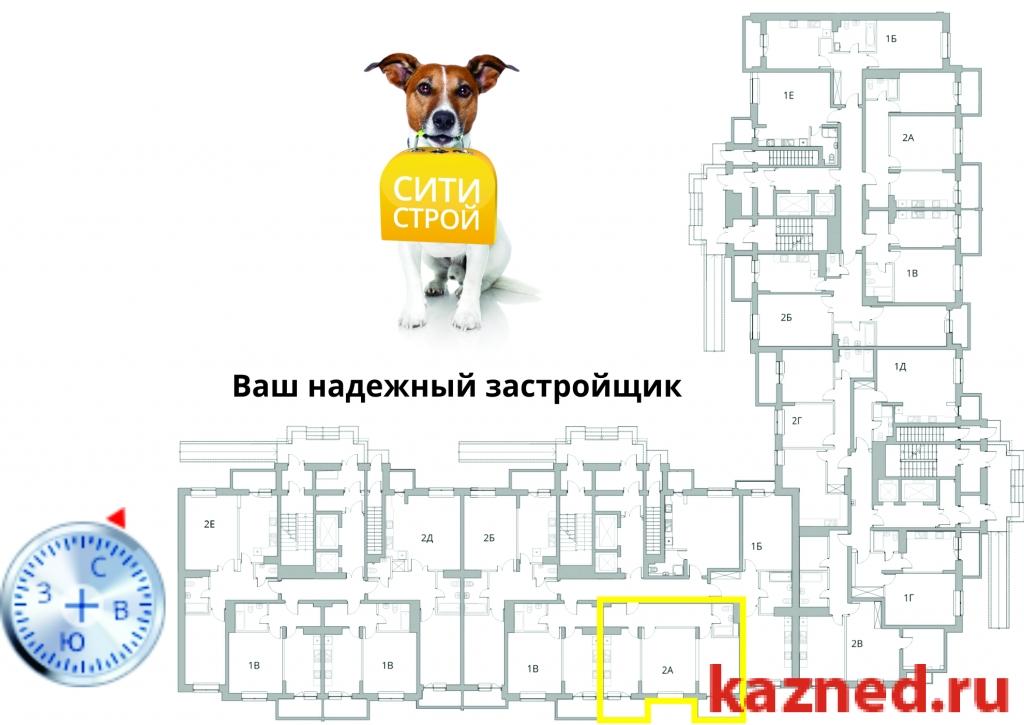 Продам 2-комн.квартиру Камая, д.8, 1 очередь, 69 м2  (миниатюра №4)