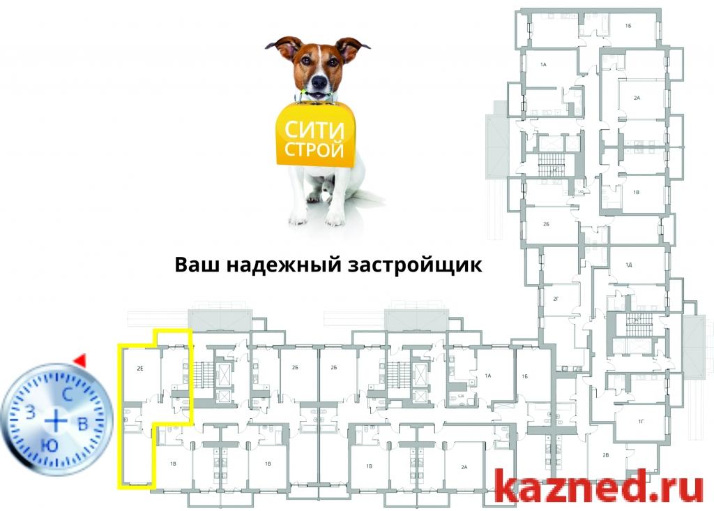 Продажа 2-к квартиры Камая, д.8, 1 очередь, 71 м2  (миниатюра №4)