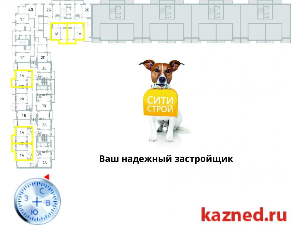 Продажа 1-к квартиры Камая, д.8а, 2 очередь, 46 м2  (миниатюра №4)