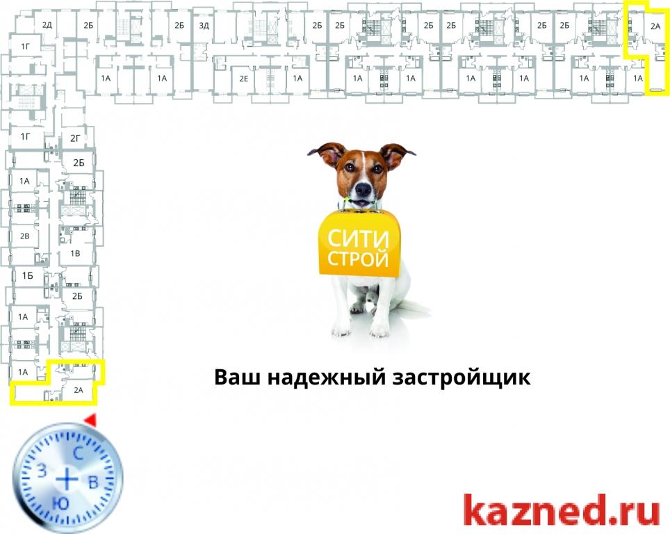 Продажа 2-к квартиры Камая, д.8а, 2 очередь, 72 м²  (миниатюра №4)