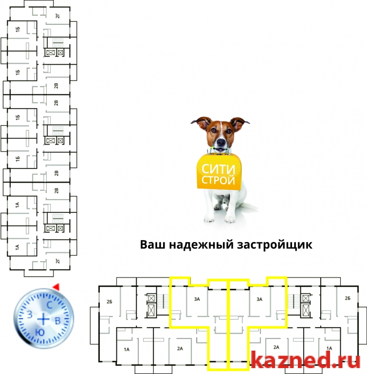 Продажа 3-к квартиры Фучика, 14В, 107 м2  (миниатюра №4)