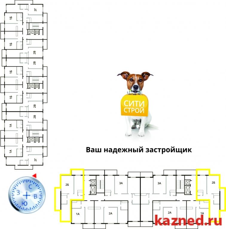 Продажа 2-к квартиры Фучика ,14В, 73 м2  (миниатюра №3)
