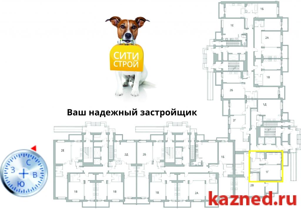 Продам 1-комн.квартиру Камая, д.8а, 2 очередь, 48 м2  (миниатюра №3)