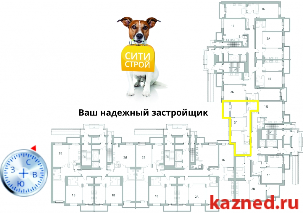 Продажа 2-к квартиры Камая, д.8, 1 очередь, 68 м² (миниатюра №3)