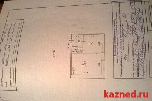 Продажа 2-к квартиры ул Дежнева, 26 м²  (миниатюра №10)