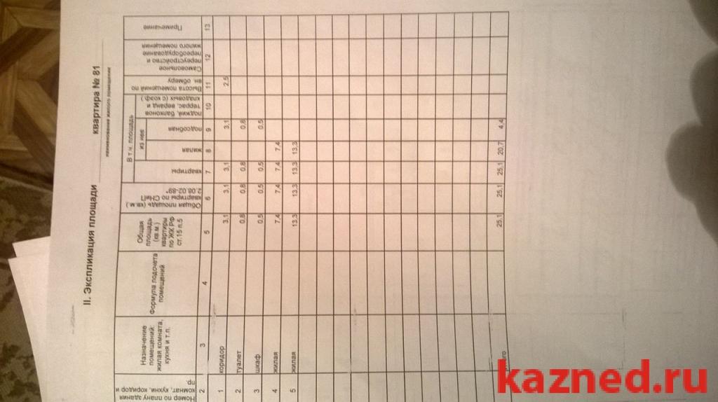 Продажа 2-к квартиры ул Дежнева, 26 м²  (миниатюра №11)