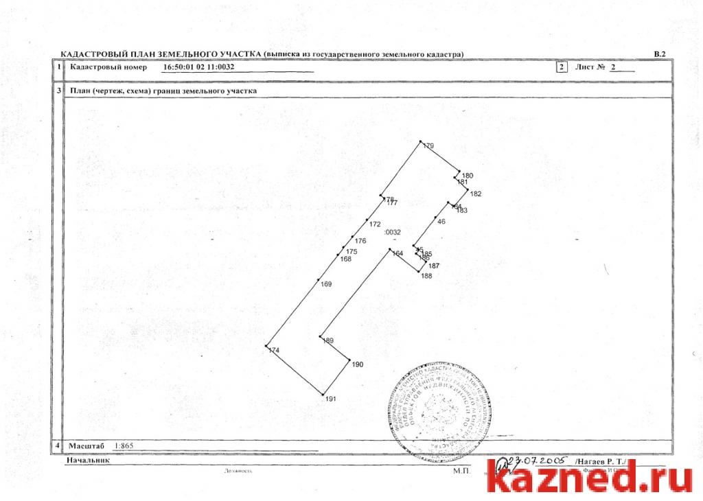 Продам участок в Казани (миниатюра №3)