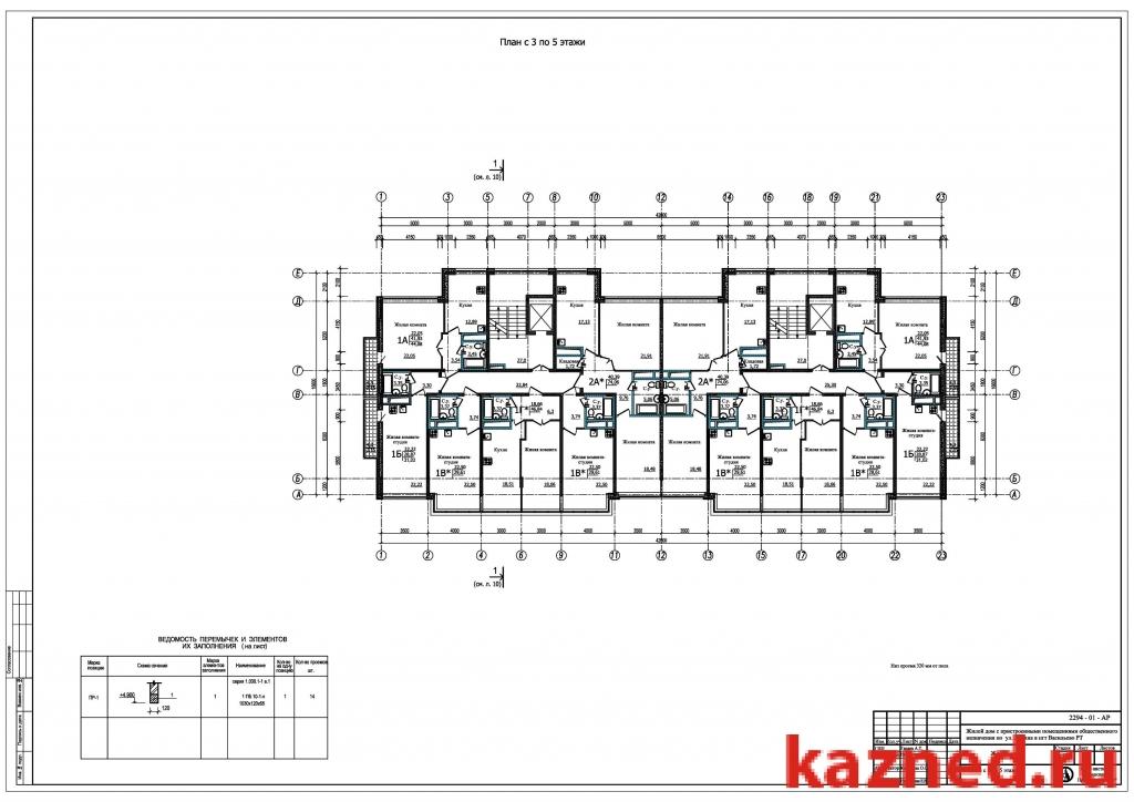 Продажа 2-к квартиры Ленина 61, 72 м² (миниатюра №2)