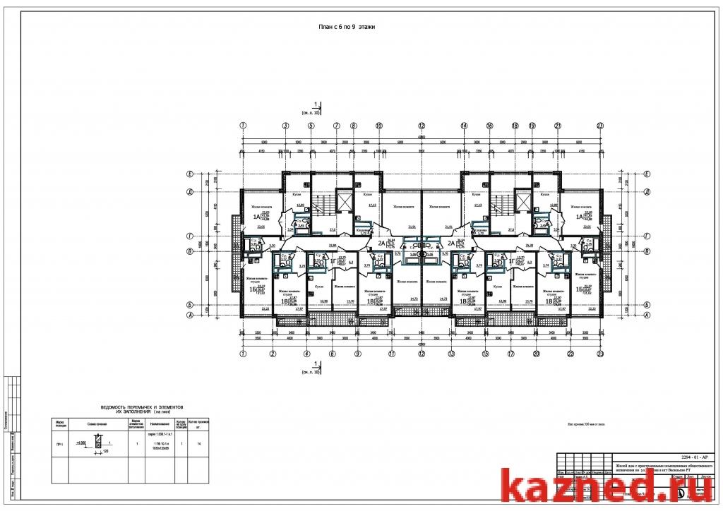Продажа 2-к квартиры Ленина 61, 78 м² (миниатюра №2)