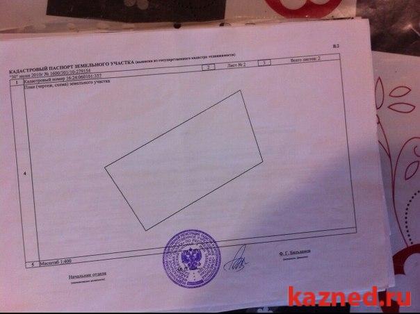 Продажа  участка Лаишевский  район , 15 сот.  (миниатюра №2)