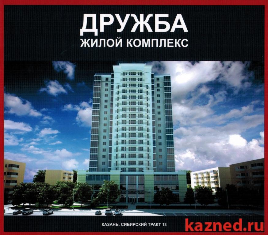 Продажа 2-к квартиры Сибирский тракт 13, 83 м² (миниатюра №2)