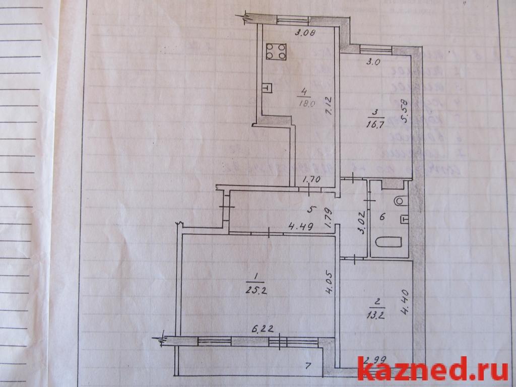 Продажа 3-к квартиры Амирхана, 5, 93 м² (миниатюра №3)