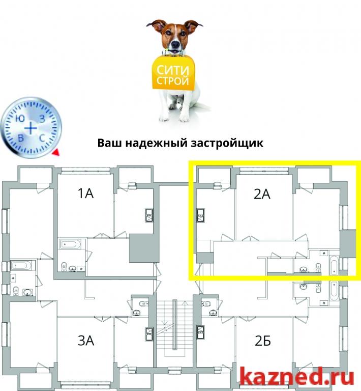 Продажа 2-к квартиры Тихомирнова,19, 73 м2  (миниатюра №4)