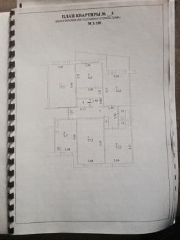 Продажа мн-к квартиры Четаева 13, 103.0 м² (миниатюра №5)