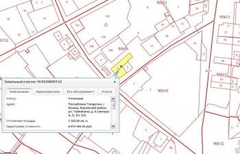 Продажа  склады, производства ул.Табейкина, д.5, 238.0 м² (миниатюра №2)