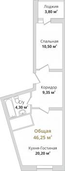 Продажа 1-к квартиры Гвардейская, 44.2 м² (миниатюра №2)