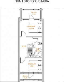 Продажа  дома Центральная, 16, 163 м² (миниатюра №3)