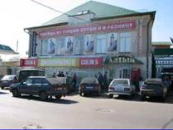 Аренда  офисно-торговые Нариманова д.40