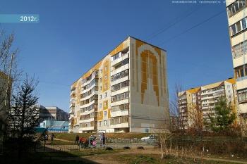 Продажа 3-к квартиры Галии Кайбицкой д.6