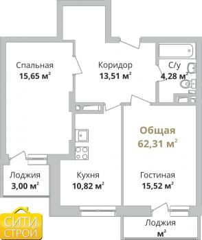 Продажа 2-к квартиры Камая, 3 очередь, 62.0 м² (миниатюра №1)