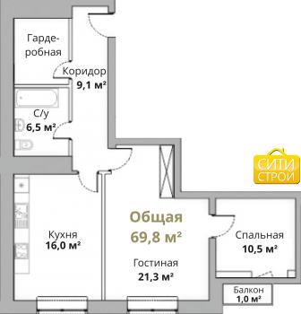 Продажа 2-к квартиры Камая, д.8а, 2 очередь, 69 м² (миниатюра №2)