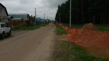 Продажа  участка Локаторная, 14.0 сот.  (миниатюра №3)