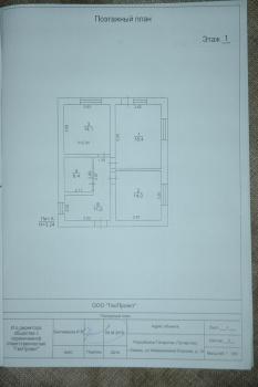 Продажа  дома серебрянная, 125 м² (миниатюра №4)