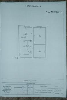 Продажа  дома серебрянная, 125 м² (миниатюра №3)