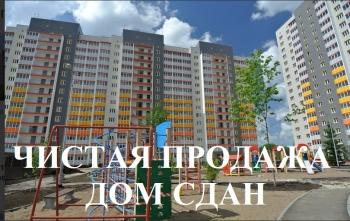 Продажа 1-к квартиры Мамадышский тракт / Натана Рахлина 7Б, 41.0 м² (миниатюра №1)