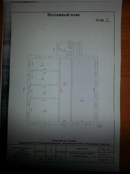 Продажа  офисно-торговые Мазита Гафури д.71, 311 м² (миниатюра №3)