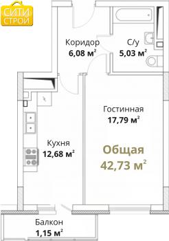 Продажа 1-к квартиры Проточная, 43.4 м² (миниатюра №1)