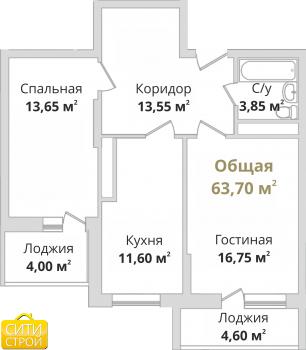 Продажа 2-к квартиры Гвардейская, 63.7 м² (миниатюра №2)