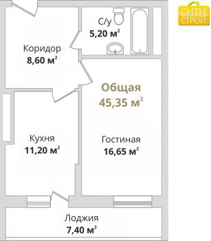 Продажа 1-к квартиры Гвардейская, 44.2 м² (миниатюра №1)