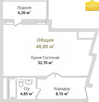 Продажа 1-к квартиры Гвардейская, 49 м² (миниатюра №1)