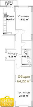 Продажа 2-к квартиры Проточная
