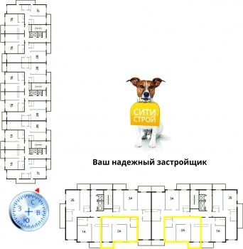 Продажа 2-к квартиры Фучика, 14В, 67.4 м² (миниатюра №4)