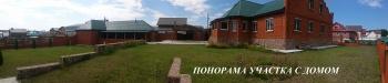 Продажа  дома Константиновка, Беловежская ул, 471 м² (миниатюра №9)