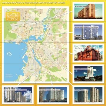 Продажа 2-к квартиры Камая 8, 1 очередь, 69 м² (миниатюра №2)