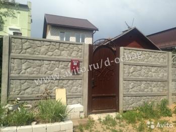 Продажа  дома Центральная, 78.0 м² (миниатюра №1)