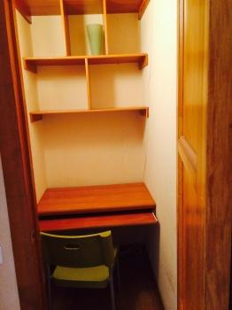 Продажа 1-к квартиры Фучика,84, 37 м² (миниатюра №5)